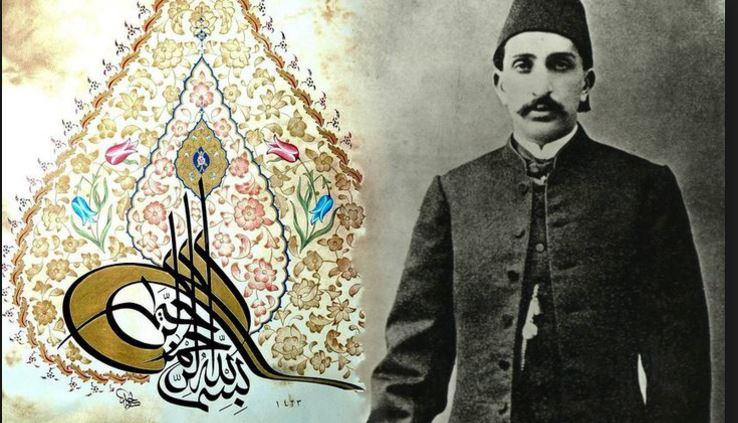 Almanya'dan Osmanlı'ya Teşekkür.